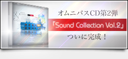 Sound Collection Vol.2
