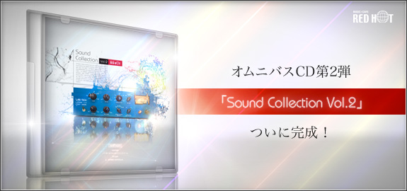 SoundCollection Vol.2